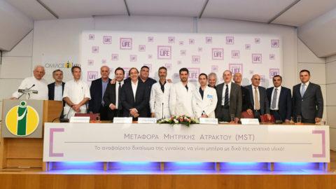 Παγκόσμια ιατρική πρωτιά για την Ελλάδα αποτελεί η γέννηση του πρώτου παιδιού με Μεταφορά Μητρικής Ατράκτου από την Institute of Life
